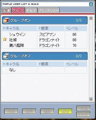 20060809015227.jpg