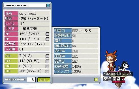 20060821010301.jpg
