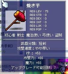 20060831125730.jpg