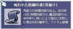 20060831130334.jpg
