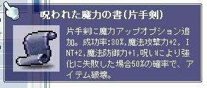 20060831132715.jpg