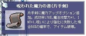 20060831132724.jpg