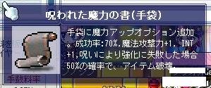 20060831132812.jpg