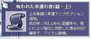 20060831134801.jpg
