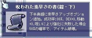 20060831135040.jpg
