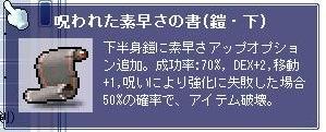 20060831135049.jpg