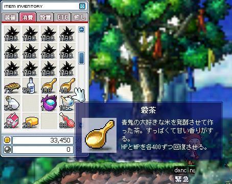 20060918013254.jpg