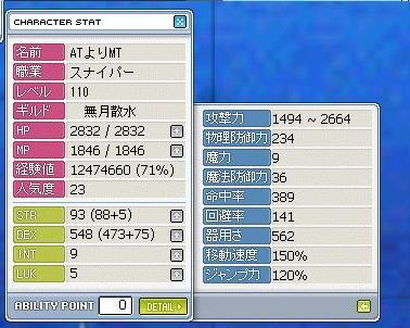 20070510001801.jpg