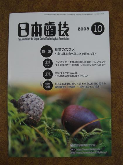 CIMG2070_R.jpg