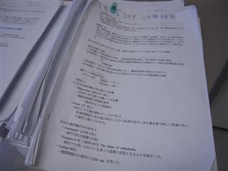 DSCN1371_R.jpg