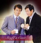 staff_main1.jpg