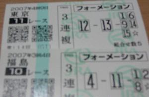 天皇賞(秋)07