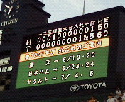 20070610191238