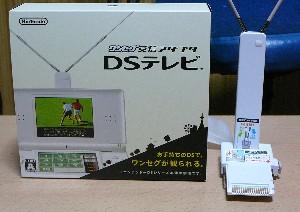 DSTV1