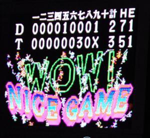 score080408_001.jpg