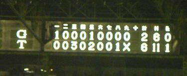 score080426.jpg