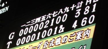 score080427.jpg