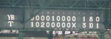 score080511.jpg