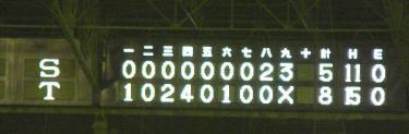 score080516.jpg