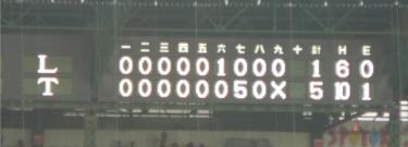 score080525.jpg