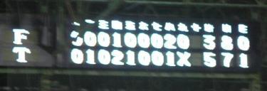 score080622.jpg