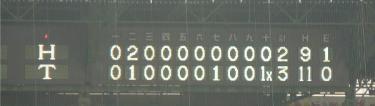 score_080607.jpg