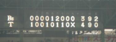 score_080608.jpg