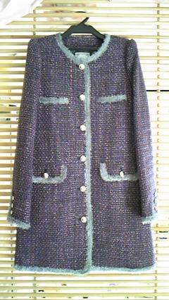 Aglaia coat