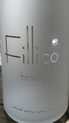 Fillico_3