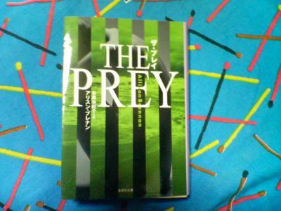prey2.19
