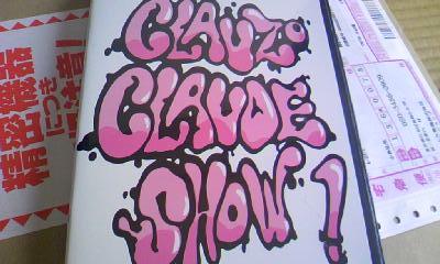 claudeshow