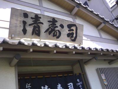 kiyozusi0316