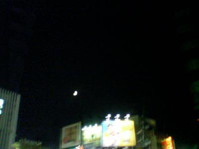 moon9.28