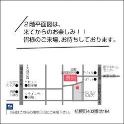 2009年9月桔梗マップ