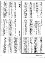 s-img110_20071201184015.jpg