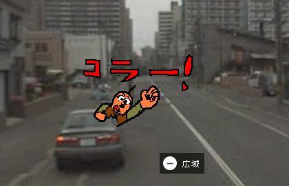 kikenyosoku1-B.jpg
