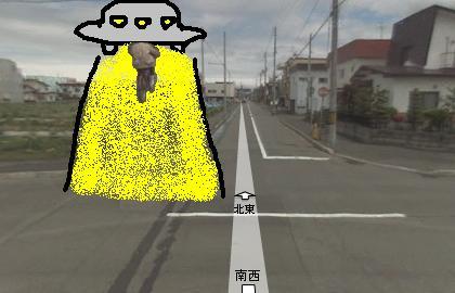 kikenyosoku2-A.jpg