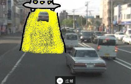 kikenyosoku3-A.jpg