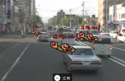 kikenyosoku3-B.jpg