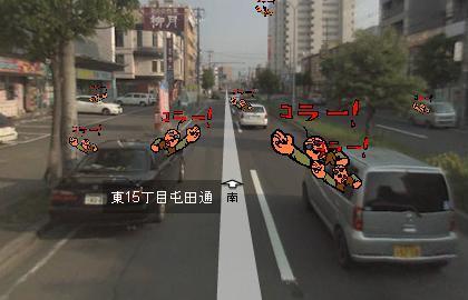 kikenyosoku4-B.jpg