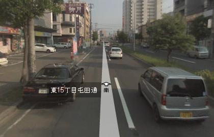 kikenyosoku4.jpg