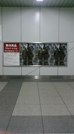 20080321173932.jpg