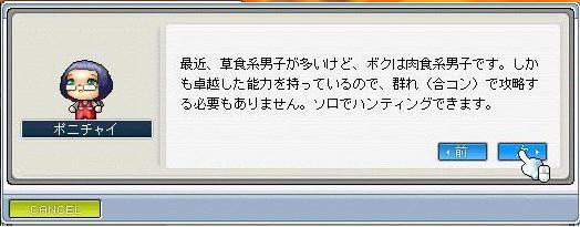 Maple090805_012652.jpg