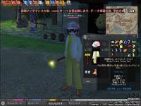 mabinogi_2008_02_04_080.jpg