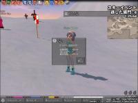 mabinogi_2008_08_14_030.jpg
