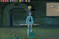 mabinogi_2008_08_28_021.jpg