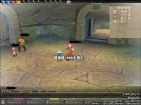 mabinogi_2008_08_29_024.jpg