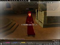 mabinogi_2008_08_30_023.jpg