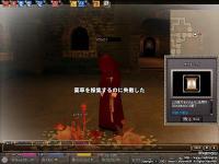 mabinogi_2008_08_30_024.jpg