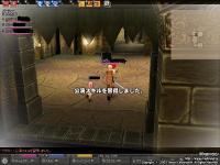 mabinogi_2008_08_31_026.jpg